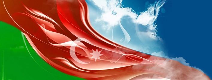 Azərbaycan Respublikasının Dövlət Himni